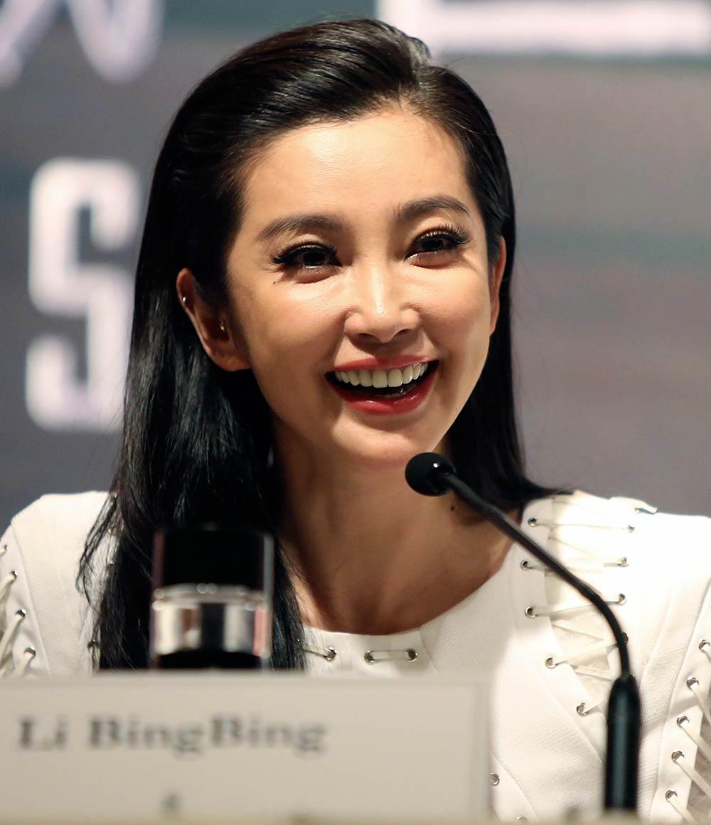 bingbing li 2017 - photo #36