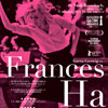 Frances Ha cartel reducido