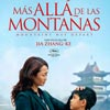 M�s all� de las monta�as