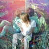 Beth Orton: Kidsticks - portada reducida