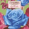 Fangoria: Espectacular - portada reducida