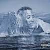 Gucci Mane: El gato the human glacier - portada reducida