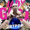 Lady Gaga: ARTPOP - portada reducida
