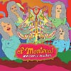 Of Montreal: Innocence reaches - portada reducida