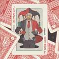 Rayden: LoBailao - portada reducida