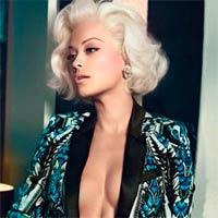 La colaboraci�n entre Prince y Rita Ora